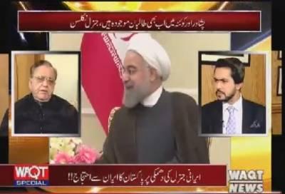 Waqt special 06 November 2017
