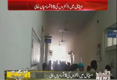 Karachi Say Khyber Tak 20 October 2017