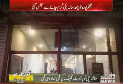 Karachi Say Khyber Tak 21 October 2017