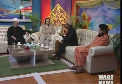 Salam Pakistan 10 November 2017 (Part 2)
