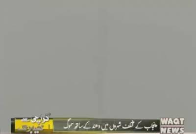 Karachi Say Khyaber Tak 11 November 2017