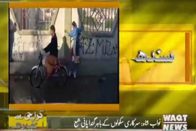 Karachi Say Khyaber Tak 22 November 2017