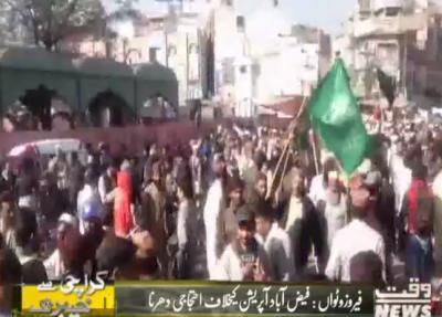 Karachi Say Khyaber Tak 25 November 2017