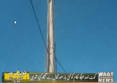 Karachi Say Khyaber Tak 30 November 2017