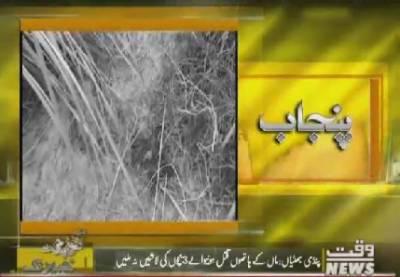 Karachi Say Khyaber Tak 03 December 2017