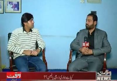 Waqt special 04 December 2017