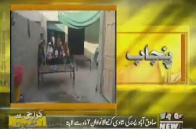 Karachi Say Khyaber Tak 06 December 2017