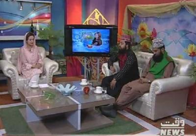 Salam Pakistan 08 Dec 2017 ( Part 1)