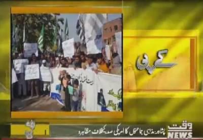 Karachi Say Khyaber Tak 08 December 2017