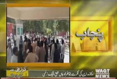 Karachi Say Khyaber Tak 24 December 2017