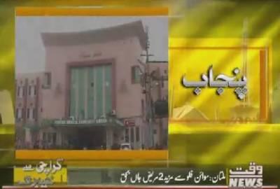 Karachi Say Khyaber Tak 01 January 2018