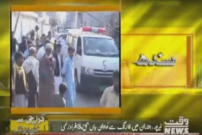 Karachi Say Khyaber Tak 02 January 2018