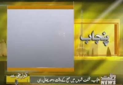 Karachi Say Khyaber Tak 03 January 2018