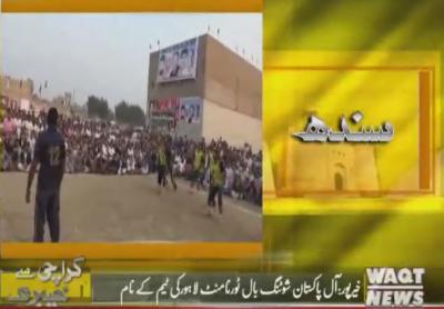 Karachi Say Khyaber Tak 08 January 2018