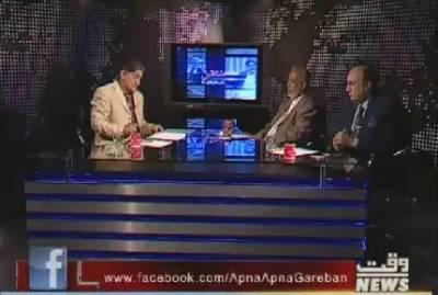 Apna Apna Gareban 09 January 2018