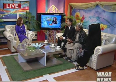 Salam Pakistan 10 January 2018 (Part 2)
