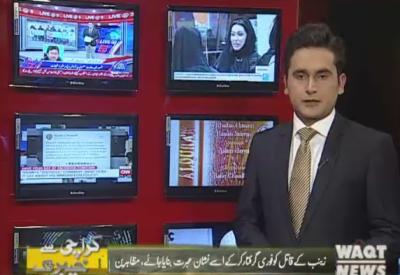 Karachi Say Khyaber Tak 12 January 2018