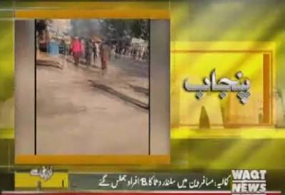 Karachi Say Khyaber Tak 14 January 2018