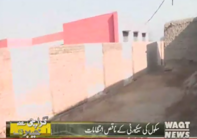 Karachi Say Khyaber Tak 20 January 2018