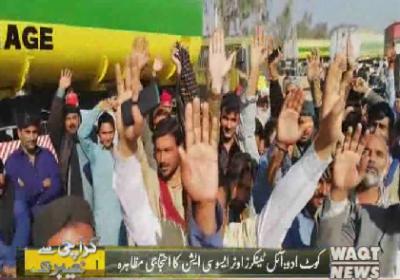 Karachi Say Khyaber Tak 26 January 2018