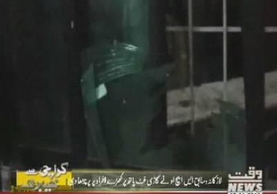 Karachi Say Khyaber Tak 29 January 2018