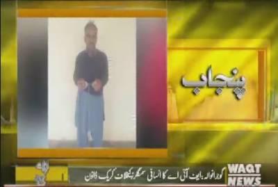 Karachi Say Khyaber Tak 30 January 2018