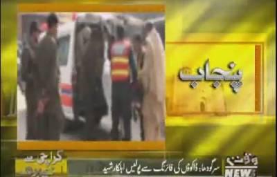 Karachi Say Khyaber Tak 31 January 2018