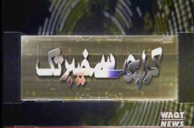 Karachi Say Khyaber Tak 04 Feb 2018