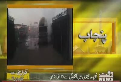 Karachi Say Khyaber Tak 04 February 2018