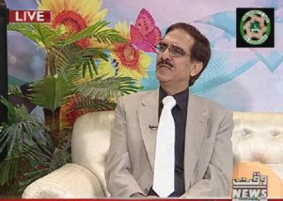 Salam Pakistan 05 Feb 2018 (Part 1)