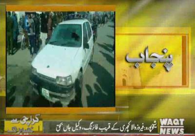 Karachi Say Khyaber Tak 07 February 2018