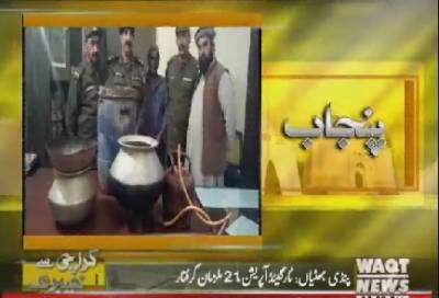 Karachi Say Khyaber Tak 11 February 2018