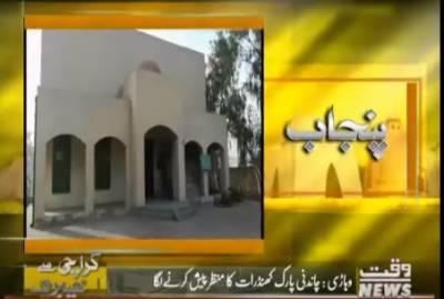 Karachi Say Khyaber Tak 15 Feb 2018