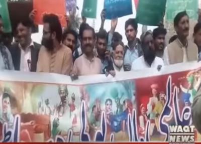 Karachi Say Khyaber Tak 22 February 2018