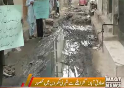 Karachi Say Khyaber Tak 25 February 2018