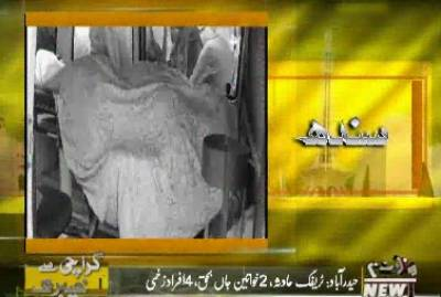 Karachi Say Khyaber Tak 05 March 2018