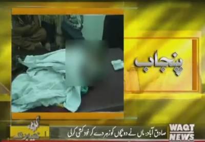 Karachi Say Khyaber Tak 06 March 2018