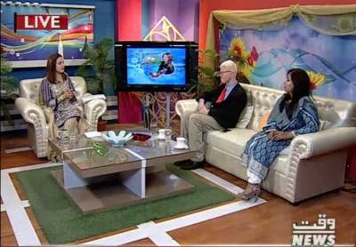 Salam Pakistan 07 March 2018 | Part 2