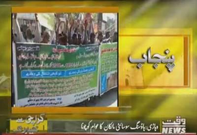 Karachi Say Khyaber Tak 08 March 2018