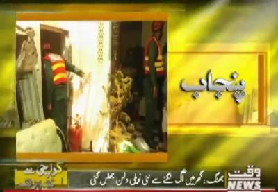Karachi Say Khyaber Tak 13 March 2018