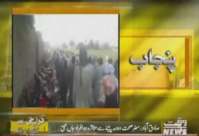 Karachi Say Khyaber Tak 14 March 2018