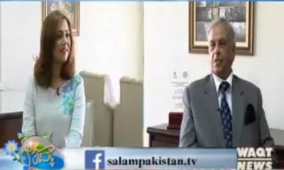 Salam Pakistan 21 March 2018 (Part 1)
