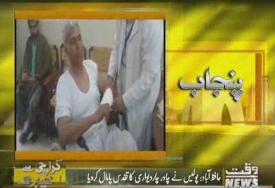 Karachi Say Khyaber Tak 21 March 2018
