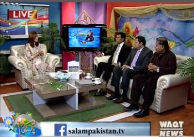 Salam Pakistan (Part 2) | 28 March 2018