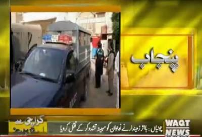 Karachi Say Khyaber Tak 28 March 2018
