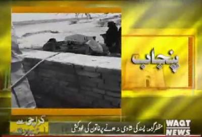 Karachi Say Khyaber Tak 31 March 2018