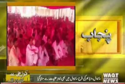Karachi Say Khyaber Tak 01 April March 2018