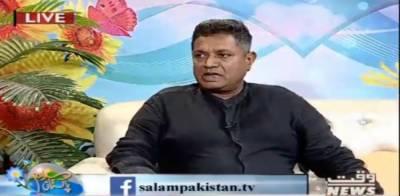 Salam Pakistan (Part 2) | 04 April 2018