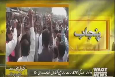 Karachi Say Khyaber Tak 04 April 2018