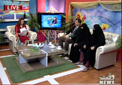 Salam Pakistan 16 April 2018 (Part 2)